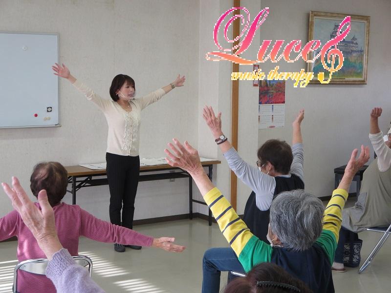 2021年度になり4月だけで5回のご依頼!音楽療法士による健康講座 姫路市音楽療法士