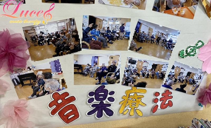 音楽療法セッションでも東京オリンピックを意識したプログラム作り! 姫路市音楽療法士