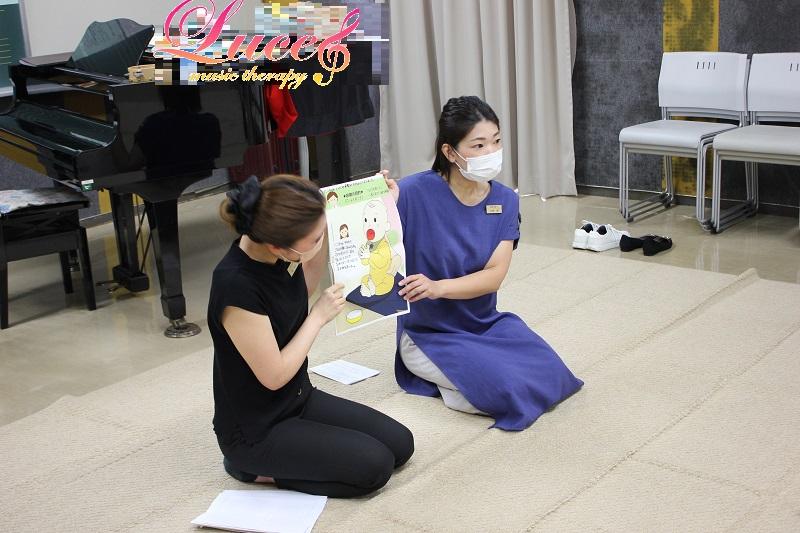 9月のルーチェリトミックは「歯磨き」についてです!「絵本で学ぶ にこちゃんのお口育て」教室も開催